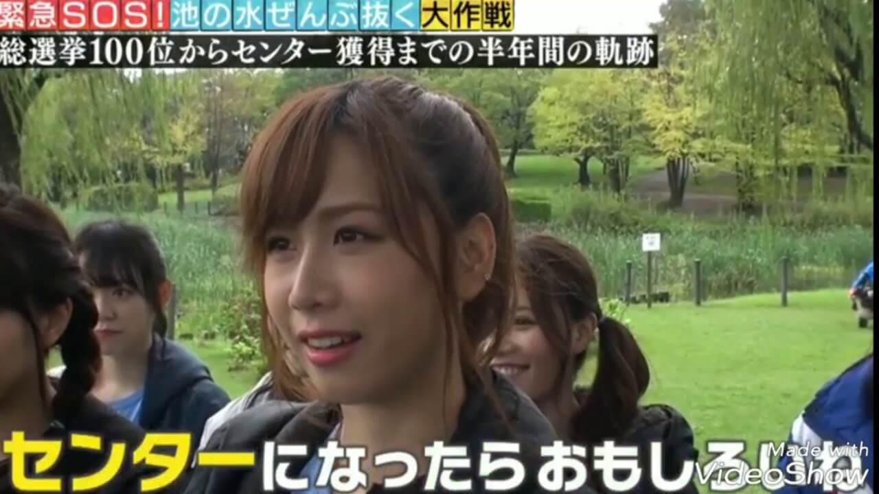 池の水でAKB48の大家志津香がセンター抜擢