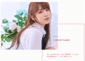 IZONEの日本人メンバー矢吹奈子, 韓国語のレベルは?