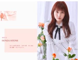 IZONEの日本人メンバー本田仁美, 韓国語のレベルは?