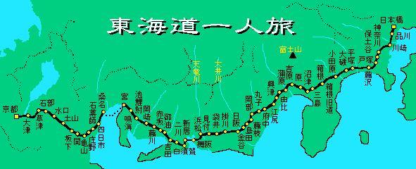 広島強盗事件富田幸誠容疑者, 自転車へ東京まで行く予測ルート