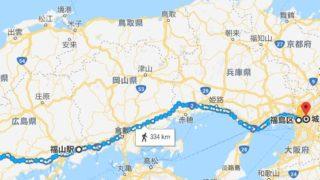 広島強盗事件, 冨田幸誠の逃走ルート