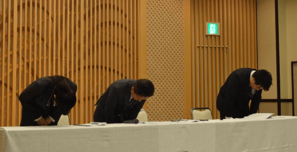 NGT48山口真帆へのAKS記者会見