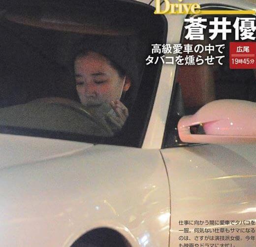 蒼井優さんがタクシーへ追突事故