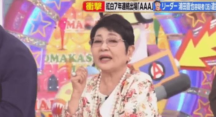 泉ピン子, 不快, 炎上, 批判,AAAリーダー浦田直也
