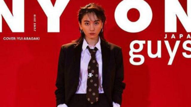 ガッキーこと新垣結衣のNYLON JAPANでのスーツ姿