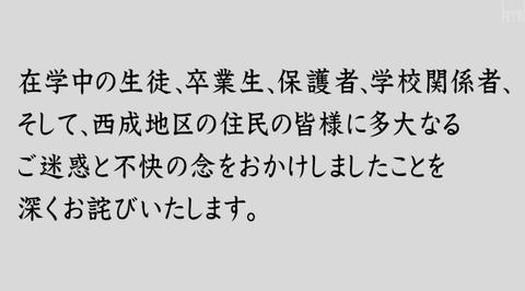 アメトーーク!謝罪文・ソノヘンノ女・とも