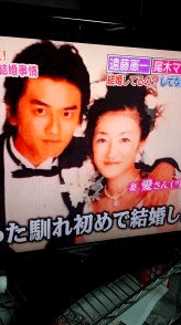 原田龍二,不倫,嫁