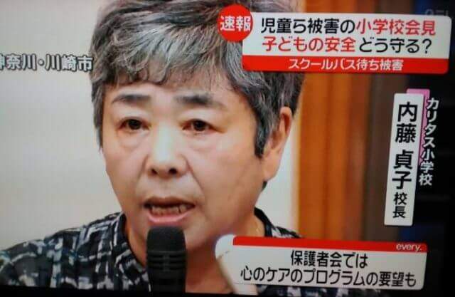 カリタス小学校,記者会見,マスコミ炎上,TBS