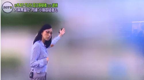 田口淳之介,小峰麗奈,自宅マンション,世田谷
