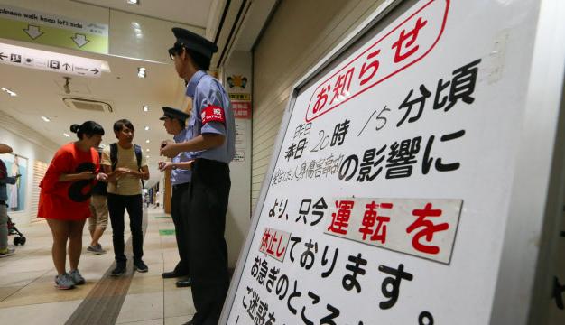 横浜シーサイドライン,逆走事故
