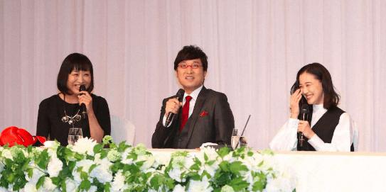蒼井優,結婚記者会見,山里涼介,ワンピース