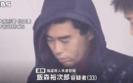 【画像】飯森睦尚が株主総会で関西テレビ常務の退任発表!記者会見で謝罪