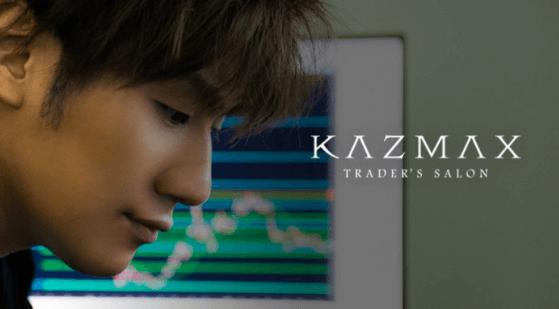KAZMAX吉澤和真の経歴プロフィール