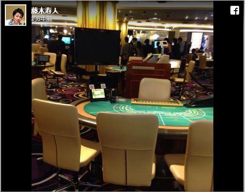 藤木寿人は韓国のカジノへも頻繁に通っていた