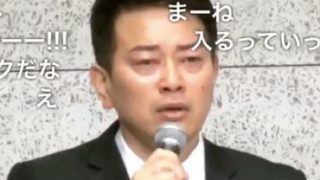 吉本興業の岡本社長の記者会見の場所や時間は?