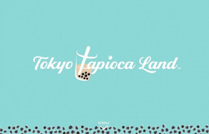 東京タピオカランドはいつからいつまで