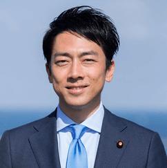 小泉進次郎経歴プロフィール