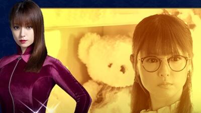 ルパンの娘を無料視聴する方法!最終回ネタバレ,深田恭子
