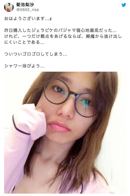 菊地梨沙のスッピン顔画像が可愛いと話題に!