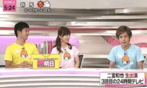 伊藤綾子と二宮和也の馴れ初めはニュースエブリ