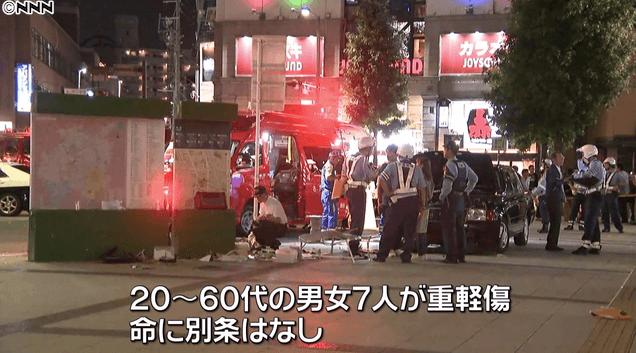 名古屋市金山駅の暴走事故の明和タクシー運転手の名前は?