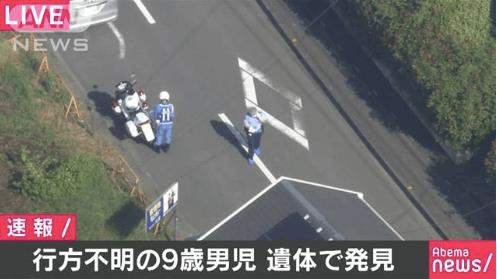 進藤遼佑くんの遺体が発見されたさいたまの集合住宅