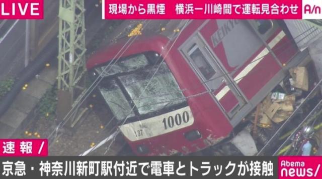 京急脱線事故の原因と復旧はいつ?電車やバスの代行輸送は?