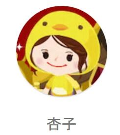 窪田正孝の歴代熱愛彼女は一般人女性の杏子?