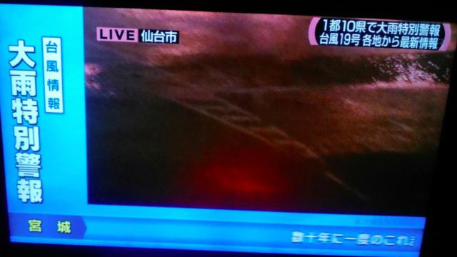 仙台駅前が冠水でヤバい!浸水進行中