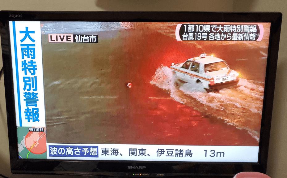 仙台駅前で冠水で車も浸水