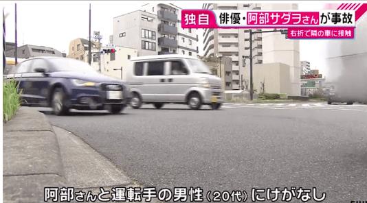 阿部サダヲ渋谷の交差点で接触事故