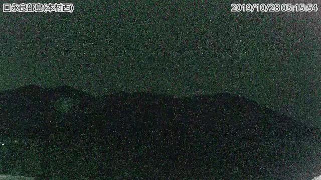 口永良部島の現在のライブカメラ動画