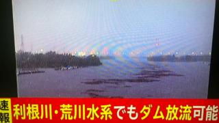 荒川と多摩川が台風で氾濫!現在の水位がやばい