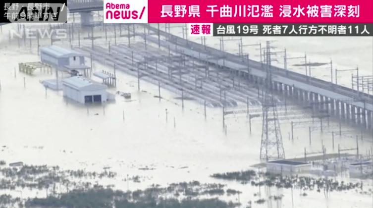 【車両水没画像】北陸新幹線の運転再開はいつ?きっぷ払い戻し方法まとめ