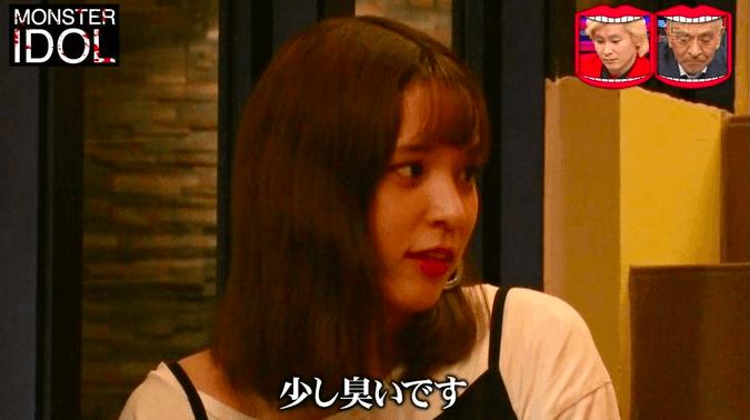 【動画】モンスターアイドルのアイカが天然で可愛い!プロフィールや経歴は?