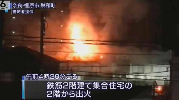 竹株脩(たけかぶしゅう)さんの自宅火災動画