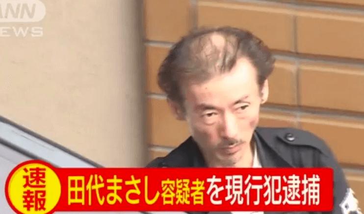 田代まさしの現在の顔がやばい!違いすぎると話題に!昔との今の比較画像