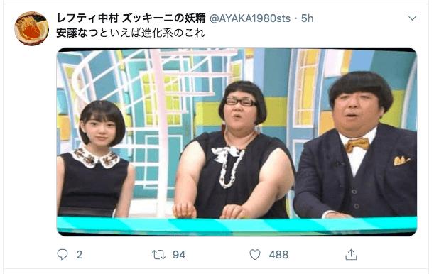 壇蜜さんと安藤なつさんの結婚にかけて「あんみつ婚」の声