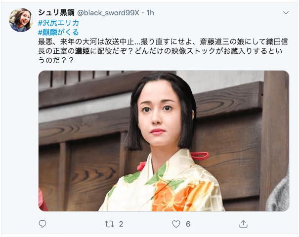 沢尻エリカ逮捕で2020年の大河ドラマ「麒麟がくる」の濃姫の代役は?