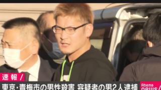 野村俊希プロフィール