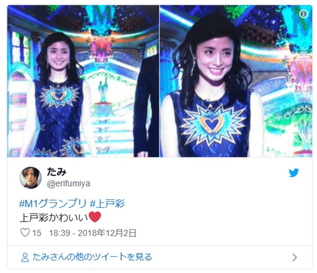 2018上戸彩M1ドレス・ブランドはフェンディ