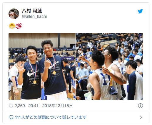 八村塁の弟もバスケ選手