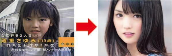 【比較画像】道重さゆみの顔が変わったのは整形?彼氏と別れたのが原因?