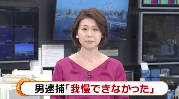 【顔画像】公園で女性にわいせつの関慎一郎の勤務先キャバクラはどこ?