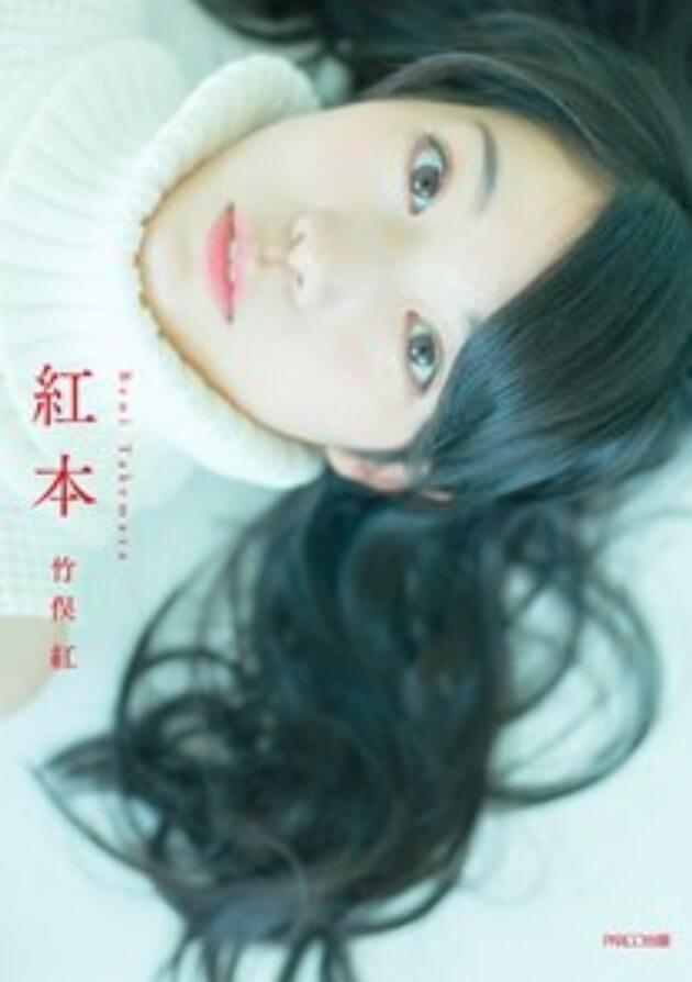 美人すぎる女流棋士竹俣紅の可愛い画像