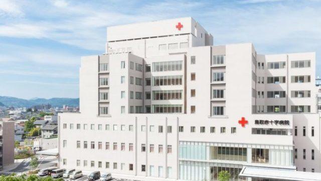 新型コロナ感染者の受け入れ入院先の病院は何市のどこ?指定医療機関は?
