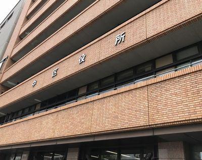 広島市中区新型コロナ感染の40代女性は誰で名前は?行動経路や入院先の病院はどこ?【広島県新型コロナウイルス感染者】