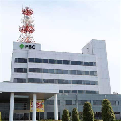 福井放送の場所はどこ?40代男性社員は誰で名前は?福井県コロナ感染