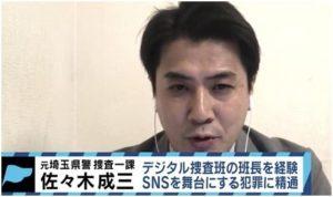 高橋涼の行方不明で失踪の理由は自殺や事件性は?