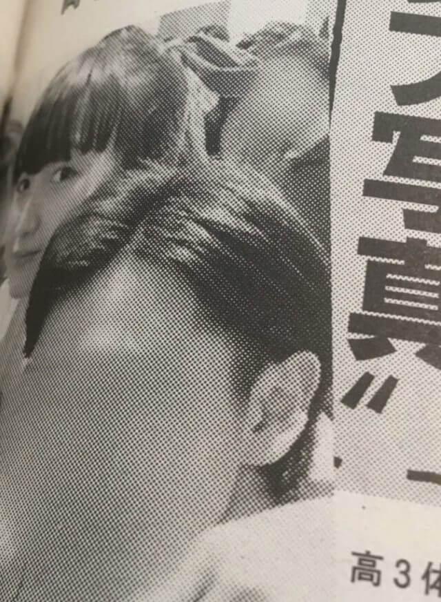 cocomiの生田斗真似の彼氏の顔画像やラブラブ2ショット写真は?